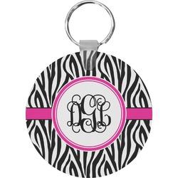 Zebra Print Round Keychain (Personalized)