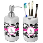 Zebra Bathroom Accessories Set (Ceramic) (Personalized)