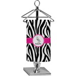 Zebra Finger Tip Towel - Full Print (Personalized)