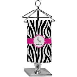 Zebra Finger Tip Towel - Full Print (Personalized)