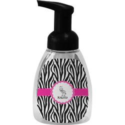 Zebra Foam Soap Dispenser (Personalized)