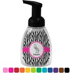 Zebra Foam Soap Dispenser (Personalized)