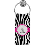 Zebra Hand Towel - Full Print (Personalized)