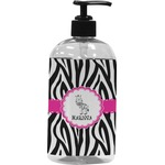 Zebra Plastic Soap / Lotion Dispenser (Personalized)