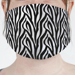 Zebra Face Mask Cover (Personalized)