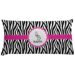 Zebra Pillow Case (Personalized)