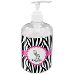 Zebra Soap / Lotion Dispenser (Personalized)