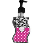 Zebra Print & Polka Dots Wave Bottle Soap / Lotion Dispenser (Personalized)