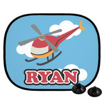 Helicopter Car Side Window Sun Shade (Personalized)