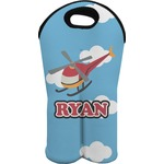 Helicopter Wine Tote Bag (2 Bottles) (Personalized)