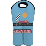 Race Car Wine Tote Bag (2 Bottles) (Personalized)