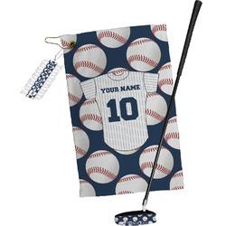 Baseball Jersey Golf Towel Gift Set (Personalized)