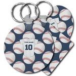 Baseball Jersey Keychains - FRP (Personalized)