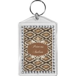 Snake Skin Bling Keychain (Personalized)