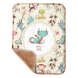 "Chinese Zodiac Sherpa Baby Blanket 30"" x 40"" (Personalized)"