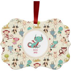 Chinese Zodiac Ornament (Personalized)