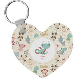 Chinese Zodiac Heart Keychain (Personalized)