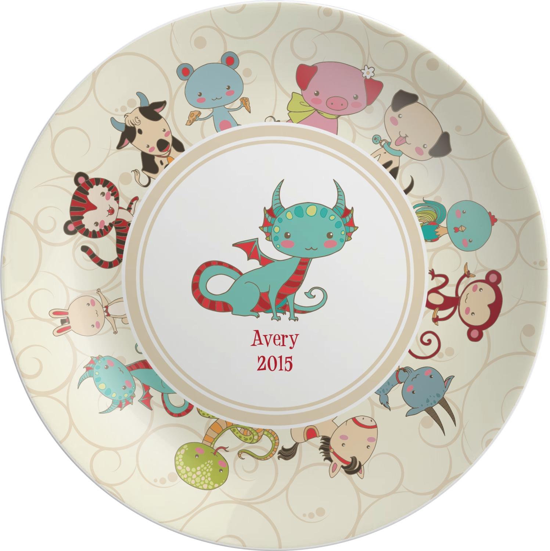 Chinese Zodiac Melamine Plate (Personalized)  sc 1 st  YouCustomizeIt & Chinese Zodiac Melamine Plate (Personalized) - YouCustomizeIt