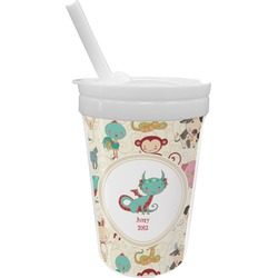 Chinese Zodiac Sippy Cup with Straw (Personalized)
