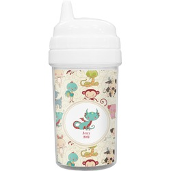 Chinese Zodiac Toddler Sippy Cup (Personalized)