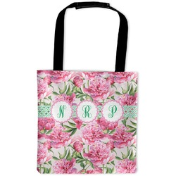 Watercolor Peonies Auto Back Seat Organizer Bag (Personalized)