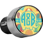 Cute Elephants USB Car Charger (Personalized)