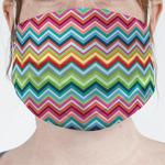 Retro Chevron Monogram Face Mask Cover (Personalized)