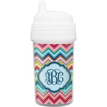 Retro Chevron Monogram Sippy Cup (Personalized)