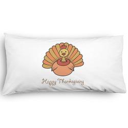 Thanksgiving Pillow Case - King - Graphic