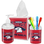 DHS Logo Bathroom Accessories Set (Personalized)