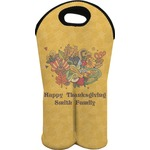 Happy Thanksgiving Wine Tote Bag (2 Bottles) (Personalized)