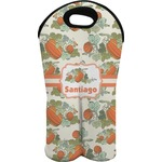 Pumpkins Wine Tote Bag (2 Bottles) (Personalized)