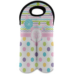 Girly Girl Wine Tote Bag (2 Bottles) (Personalized)