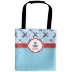 Airplane Theme Auto Back Seat Organizer Bag (Personalized)