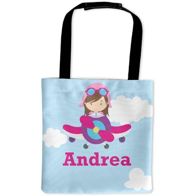 Airplane & Girl Pilot Auto Back Seat Organizer Bag (Personalized)