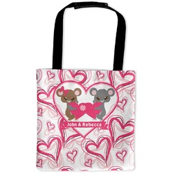 Valentine's Day Auto Back Seat Organizer Bag (Personalized)
