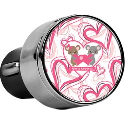 Valentine's Day USB Car Charger (Personalized)