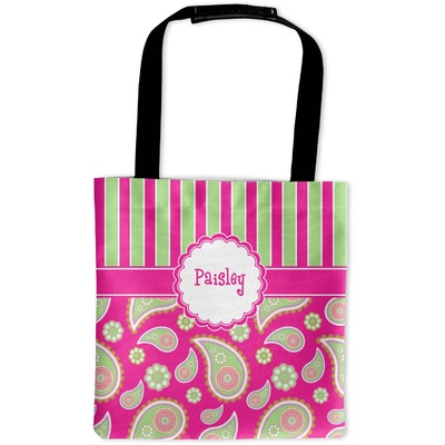 Pink & Green Paisley and Stripes Auto Back Seat Organizer Bag (Personalized)