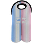 Striped w/ Whales Wine Tote Bag (2 Bottles) (Personalized)