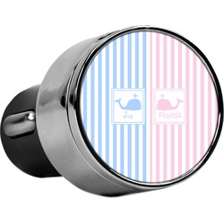 Striped w/ Whales USB Car Charger (Personalized)