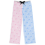 Striped w/ Whales Womens Pajama Pants (Personalized)