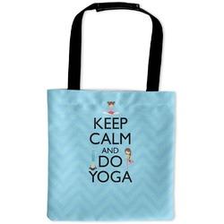 Keep Calm & Do Yoga Auto Back Seat Organizer Bag