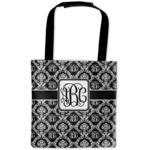 Monogrammed Damask Auto Back Seat Organizer Bag (Personalized)