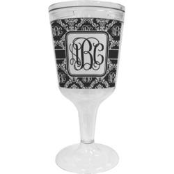 Monogrammed Damask Wine Tumbler - 11 oz Plastic (Personalized)