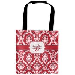 Damask Auto Back Seat Organizer Bag (Personalized)