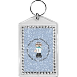 Dentist Bling Keychain (Personalized)
