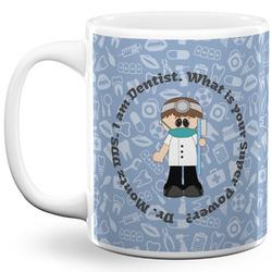Dentist 11 Oz Coffee Mug - White (Personalized)