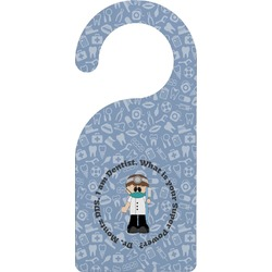 Dentist Door Hanger (Personalized)