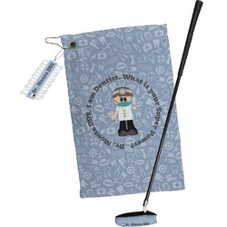 Dentist Golf Towel Gift Set (Personalized)