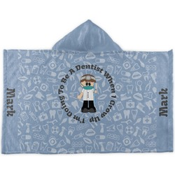 Dentist Kids Hooded Towel (Personalized)